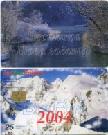 Telefonkarte Bulgarien - BulFon - Winterlandschaft -  25 Units  - Auflage 20000 - 11/03 - Bulgarien