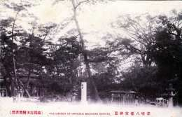 THE GARDEN OF HAKOZAKI HACHIMAN SHRINES (Japan) - Karte Um 1910? - Japan