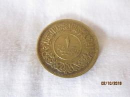 Yemen: 1 Buqsha - 1963 - Yémen