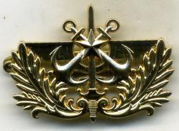 Insigne Service Du Commissariat Des Armée___A.B - Army