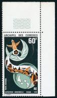 COMORES 1970 - Yv. PA 30 ** Cdf  Cote= 5,00 EUR - Expo Universelle D'Osaka ..Réf.AFA22327 - Komoren (1950-1975)