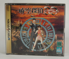 Sega Saturn Japanese : Jikuu Tantei DD: Dracula Detective - Maboroshi No Lorelei T-2103G - Sega