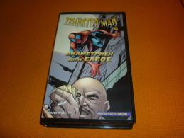 Spiderman 4 Modern Times - Old Greek Vhs Cassette Video Tape From Greece - Dessins Animés