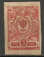 Timbres - Russie - 1917 - 3 K - - Neufs