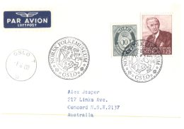 (345) Norway FDC Cover - 1980 - FDC