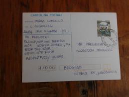 Cartolina Postale  1994 - 6. 1946-.. Repubblica