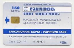Payphone Card 150 Units  -  Kubantelecommunications - Russia -  Sochi - Bird - Peacock - Russia