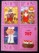 DESSINS D'ENFANTS 1989 - 1 BLS4 - NEUF ** - YT 5632/34 - MI 5958/60 - 1923-1991 USSR