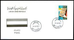 LIBYA - 1973 Literacy Illiteracy Culture Education (FDC) - Libya