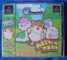 PS1 Japanese : Hamsters No Odekake SLPS 03103 - Sony PlayStation