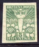 YUGOSLAVIA (SHS) 1919 Allegorical Definitive 5 F. Imperforate LHM / *.. Michel 90U Cat. €70 - 1919-1929 Regno Dei Serbi, Croati E Sloveni