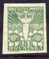 YUGOSLAVIA (SHS) 1919 Allegorical Definitive 5 F. Imperforate LHM / *.. Michel 90U Cat. €70 - 1919-1929 Kingdom Of Serbs, Croats And Slovenes