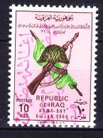 Iraq Irak 1964 Mi. 374    10 F Tag Der Armee Army Day RED Revolutionary PRIVATE Overprint MH* SCARCE !! - Irak
