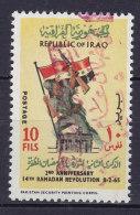 Iraq Irak 1965 Mi. 401    10 F Ramadan-Revolution RED Revolutionary PRIVATE Overprint MH* SCARCE !! - Irak