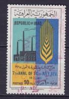 Iraq Irak 1965 Mi. 421    10 F 14. Juli-Revolution RED Revolutionary PRIVATE Overprint MH* SCARCE !! - Irak