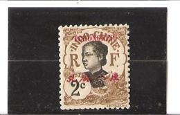 TIMBRES   D'INDOCHINE DE 1907 Avec Tchongking Et Valeur Locale En Surcharge  N° 66 ** - Ungebraucht