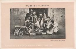 Vues De Palestine - Tisserands Syriens - Palestine