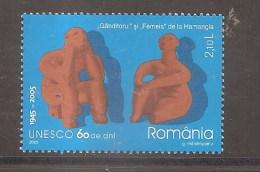 ROMANIA 2005 UNESCO 50th ANNIV MNH - Unused Stamps