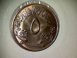 Sudan 5 Millièmes 1972 - Sudan
