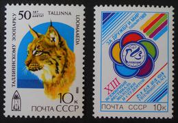 EMISSIONS 1989 - NEUFS ** - YT 5644/45 - MI 5964 + 5977 - 1923-1991 USSR