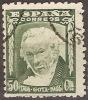 España U 1006 (o) Goya. 1946 - 1931-50 Gebraucht