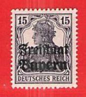 MiNr.141 Xx Altdeutschland Bayern - Bayern