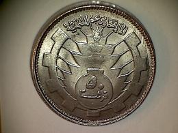 Sudan 50 Ghirsh / Piastres 1977 TTB - Sudan