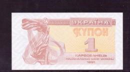 UKRAINE 1991 1 KARBOVANETS  NEUF UNC P81 - Ukraine