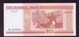 BELARUS 2000 50 ROUBLES  NEUF UNC P25 - Belarus