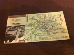 Subway Map Shanghai (pocket) - World
