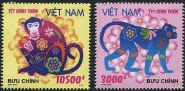 VIÊT-NAM 2016 - Nouvel An Chinois, Année Du Singe - 2 Val Neufs // Mnh - Vietnam
