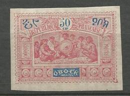 OBOCK N° 57 NEUF*  CHARNIERE / MH - Obock (1892-1899)