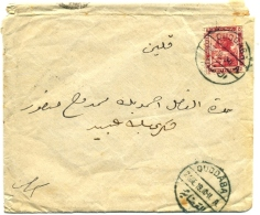 EGYPT - Cover - Egypt