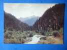 Dzhety Oguz Canyon - Nature Of Kyrgyzstan - 1969 - Kyrgyzstan USSR - Unused - Kirghizistan