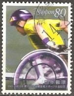 Japon - 2001 - Course - YT 3152 Oblitéré - Handisport