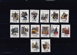 RUSSIE RUSSIA URSS  : Y Et T   N 5708  à  5722  Neuf  XX