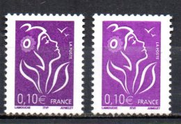 1/ Variete Lamouche 2 Tons N° 3732 Neuf XX MNH , Cote : ?        Album 1 - Curiosidades: 2000-09  Nuevos