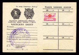 CCCP RUSSIA DOSAAF MEMBERSHIPS ID CARD ДОСААФ - Cheques & Traveler's Cheques