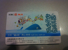 Ticket De Métro Shangai - Subway
