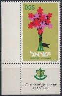 Israel 1972 Nº 485 Nuevo (con Tab) - Israel