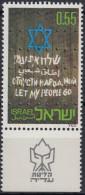 Israel 1972 Nº 484 Nuevo (con Tab) - Israel