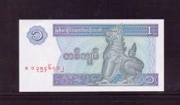 MYANMAR 1994 1 KYATS  NEUF UNC P69 - Myanmar