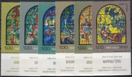 Israel 1977 Nº 521/26 Nuevo (con Tab) - Israel