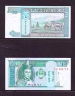 MONGOLIE 1993 10 TUGRIK  NEUF UNC P54 - Mongolia