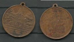 Medaille 1894 Vereinigung Ritžebüttel An Hamburg - Souvenirmunten (elongated Coins)