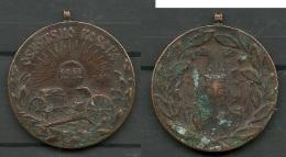 Medaille Serbien 1912 Kosovo - Pièces écrasées (Elongated Coins)