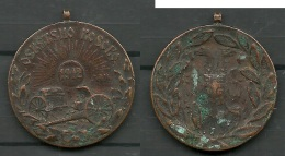 Medaille Serbien 1912 Kosovo - Souvenirmunten (elongated Coins)