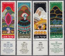Israel 1981 Nº 802/05 Nuevo (con Tab) - Israel