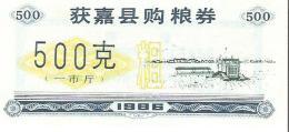 China - Food Ration Coupon - 500 Units 1986 - Unc - Cina
