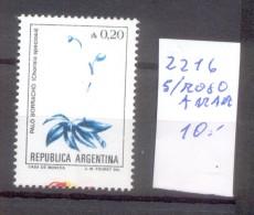 COULEURS OMIS ROUGE ET  JAUNE - PALO BORRACHO - COLORES OMITIDOS ROJO Y  AMARILLO -  UNIQUE EN DELCAMPE GJ 2216  MNH - Altri